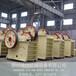 河南顎式錘式復合式生產廠家