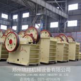 郑州锦翔厂家直销46鄂式破碎机结构简单产品粒度均匀