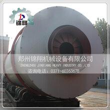 河南锦翔生产厂家河沙烘干机颗粒状物料烘干机图片