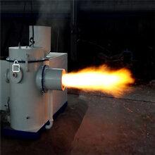 环保风冷生物质燃烧机全自动焦作—锦翔