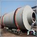 哈尔滨厂家河沙烘干设备沙子烘干机三层滚筒式烘干机黄沙烘干机