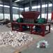 湖南撕碎机大块塑料撕碎回收机器撕碎机设备双轴撕碎机塑料撕碎机