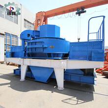 新型制砂机设备冲击式制砂机厂家直销焦作锦翔图片