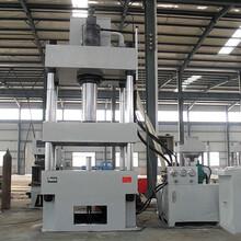 福建大型金屬壓塊機金屬屑壓塊機液壓立式金屬壓塊機液壓機設備圖片