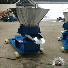小型颗粒饲料颗粒机的使用方法濮阳锦翔图片