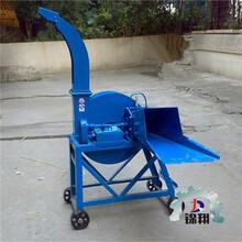 小型铡草机-秸秆揉丝机机-万能铡草机-揉丝机生产厂家图片