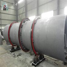 烘干机设备煤灰烘干机污泥石膏兰炭烘干机单筒烘干机厂家锦翔图片