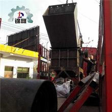 金属破碎机废钢破碎机控制金属破碎机出产颗粒的大小金属破碎机厂家郑州锦翔图片