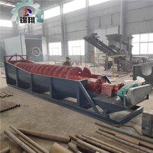 廣州洗砂設備螺旋洗砂機螺旋洗石機螺旋分級機單螺旋洗砂機圖片