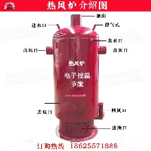 河南雞舍熱風爐養殖熱風爐生產廠家圖片