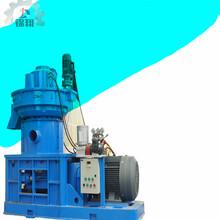 山西生物质颗粒机秸秆压块机环模颗粒机新型生物质颗粒机厂家供应图片
