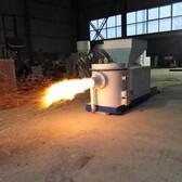 广西百色涂装线体改造生物质燃烧机压铸机改造生物质颗粒燃烧机