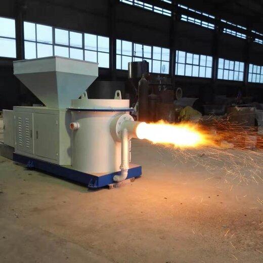 怀柔生物质燃烧机多少钱