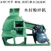 江蘇錦翔木材粉碎設備木屑粉碎機木材粉碎機選購幾個注意事項圖片