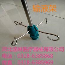 加厚高质量现代化输液架输液吊杆不锈钢输液架