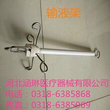 厂家推荐天轨输液架不锈钢输液架输液吊杆