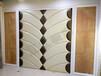 皮雕软包成品沙发电视背景墙中式欧式背景墙