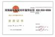 河南城市桥梁检测费用|机构|哪家专业-河南省基本建设科学实验研究院