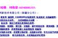 奇台CGM高强灌浆料中国最强音