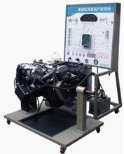 发动机拆装运行实训台发动机实训室设备