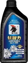 豪马克钛耐力手动变速箱专用油合成车辆齿轮油GL-475W高档车用润滑油