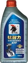 合成自动变速箱油ATF轿车专用机油高端车用润滑油