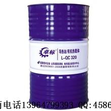 潍坊奎文潍城寒亭导热油/有机热载体公司推荐豪马克润滑油公司