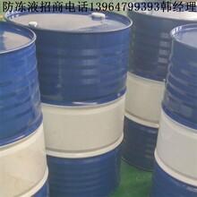 船舶发动机防冻液,重型汽车防冻液,内燃机冷却水系统。