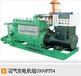 民族的发电机-南通河海动力设备有限公司
