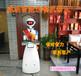 送餐机器人服务员智能语音对讲对话酒店餐厅宣传传菜送餐端菜点餐