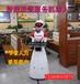 厂家直销餐厅酒店宾馆迎宾送餐机器人好帮手语音智能对话