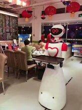 酒店餐厅语音对话迎宾火锅全自动智能送餐机器人服务员多功能女生
