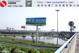 连霍高速公路广告沿线投放