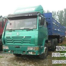 出售双驱轻型牵引车头油罐车水泥罐车图片