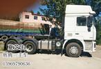 四十五方散装水泥罐车四川广元市仓栏半挂车价格