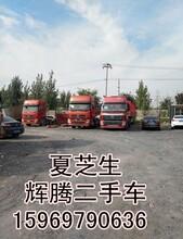 二手欧曼GTL重庆重庆市二手油罐车图片