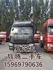超轻型6X4轻量化牵引车甘肃临夏回族自治州二手水泥罐车