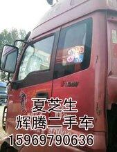 二手牵引车半挂车头一汽解放j6二拖三二手货车低价处理可做分期图片
