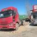 大庆市萨尔图区油罐车高栏