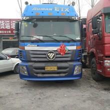 山东淄博市博山区二手侧翻自卸半挂车水泥罐图片