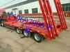 八米五自卸车新疆和田地区高低板花篮