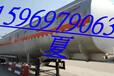 固原出售凯利三菱冷藏车价格159-6979-0636全国销售点