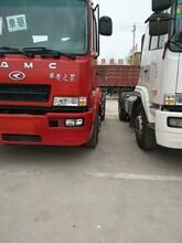 濮阳出售二手牵引半挂车订做特种车生产厂家图片