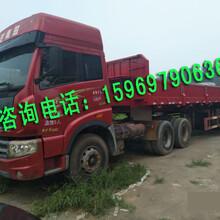红河出售二手牵引半挂车159-6979-0636厂家直销图片