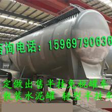 龙岩出售二手牵引半挂车159-6979-0636厂家价格图片