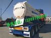 陇南出售二手四十五方散装水泥罐车159-6979-0636厂家直销