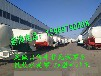 陇南出售二手四十五方散装水泥罐车159-6979-0636报价表