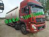 枣庄出售二手搅拌罐车159-6979-0636厂家直销