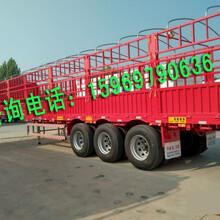 广州出售二手牵引半挂车159-6979-0636厂家直销图片