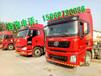 镇江出售轻体拖头双驱159-6979-0636厂家直销